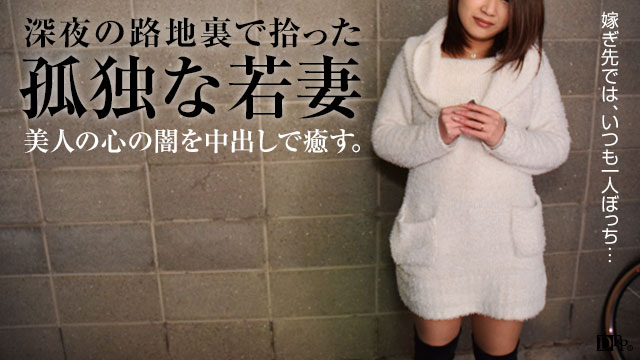Pacopacomama 092416_171 Yuri Arimura Young wives who are budding