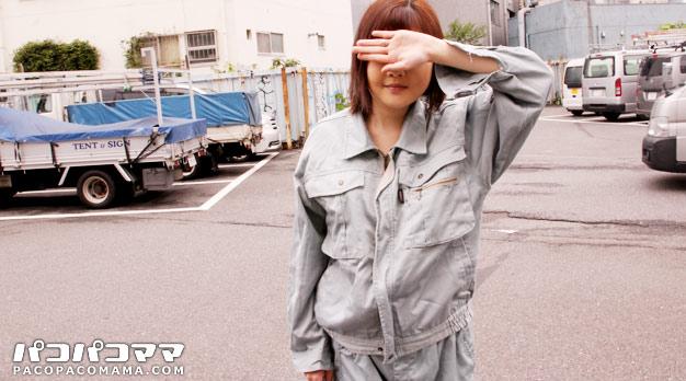 人妻パコパコママ熟女・作業着を着た熟女と濃厚セックス・筧実里・55208