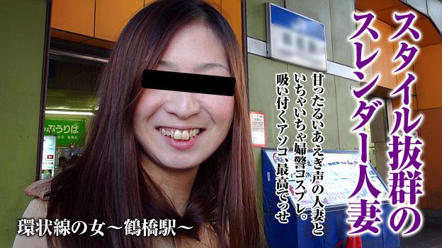 人妻パコパコママ熟女・環状線の女〜鶴橋駅〜・なお・63784