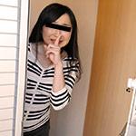 Eriko Takita