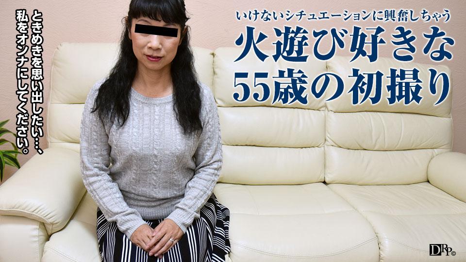 Kiyomi Egami premier document de prise de femme amateur 52