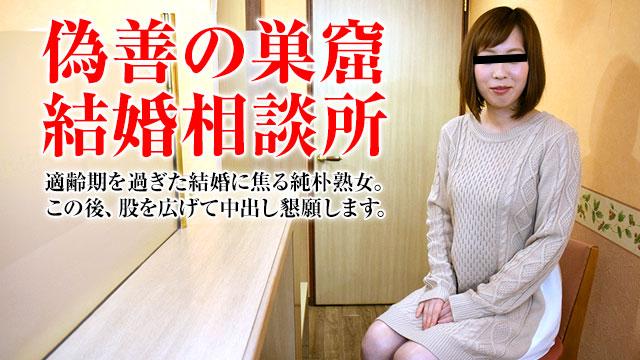 鈴木みき:離島出身で奥手な熟女。【パコパコママ】