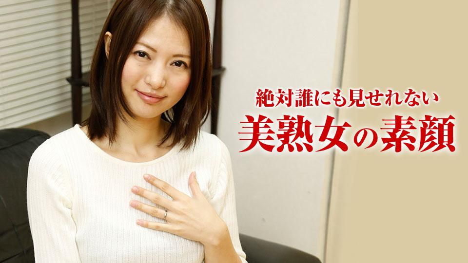 Pacopacomama 102817_165 Nanako Shirasaki Suppin Mature Woman-Creampie 3P with Suppin-