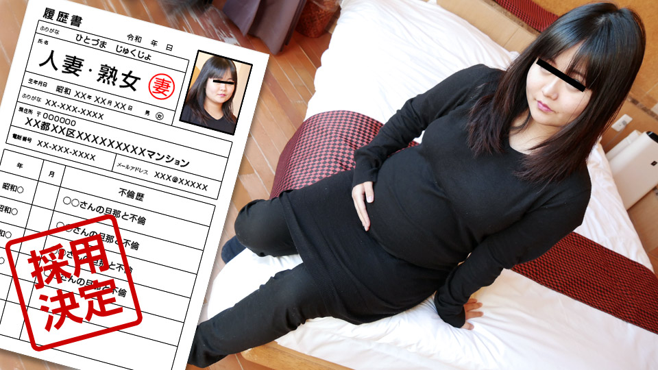 Pacopacomama 120120_392 Mayumi Takimoto 素人奥様初撮りドキュメント 90 滝本眞弓
