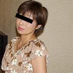 Yoko Fujii