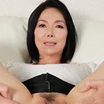 人妻マンコ図鑑 106|青山愛[熟女 人妻]<パコパコママ>