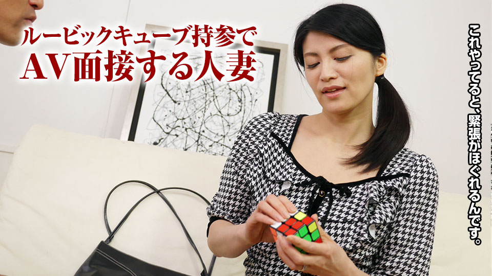 人妻パコパコママ熟女・素人奥様初撮りドキュメント 55 古川祥子・古川祥子・125940